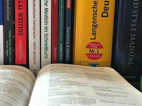 لطلاب الترجمة: ما علاقة المواد التي ندرسها بتخصصنا؟ (الجزء الأول)