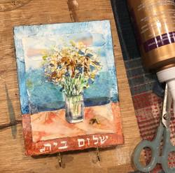 Shalom Bayis Key Holder
