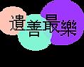 logo_forevergift.png