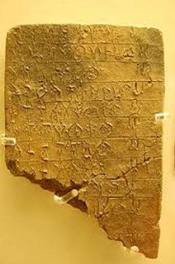 Greek Tablet Quick Banishment