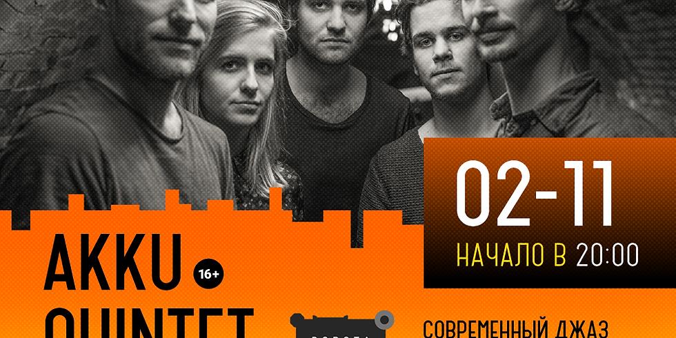Akku Quintet (Швейцария/Дания)/Leela Rati (Калининград)