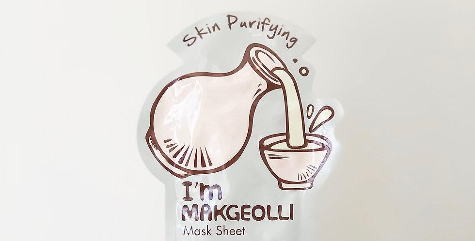 [Tonymoly] I'm Real #Makgeolli_Purifying