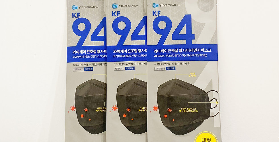 [YJCorporation] Adjustable KF94 Mask #BLACK (10)