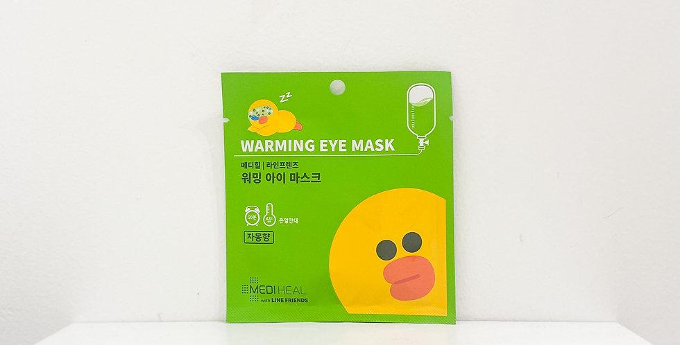 [Mediheal] Warming Eye Mask #Grapefruit