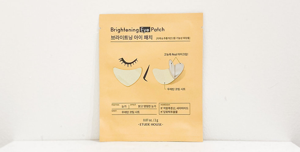 [Etude House] Brightening Eye Patch