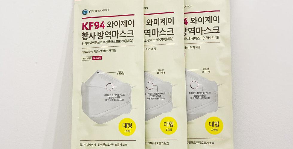 [YJCorporation] KF94 Mask Bundle (10)