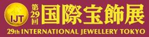 第29回国際宝飾展 出展ブース No.A5-24