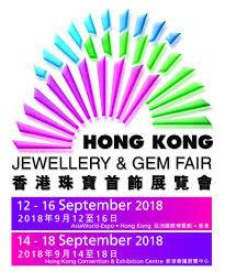 HONGKONG JEWELLERY&GEM FAIR 2018 9/14~9/18 出展