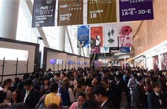 2017 The June Hong Kong Jewellery &Gem fair 出展