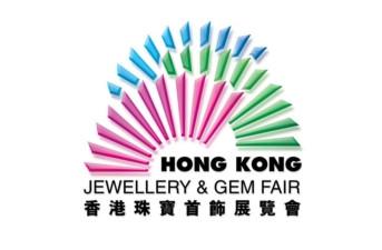 2016 香港Jewellery&Gem fair 出展