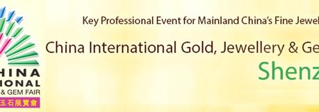 2017 China International Gold,Jeweller&Gem Fair 出展