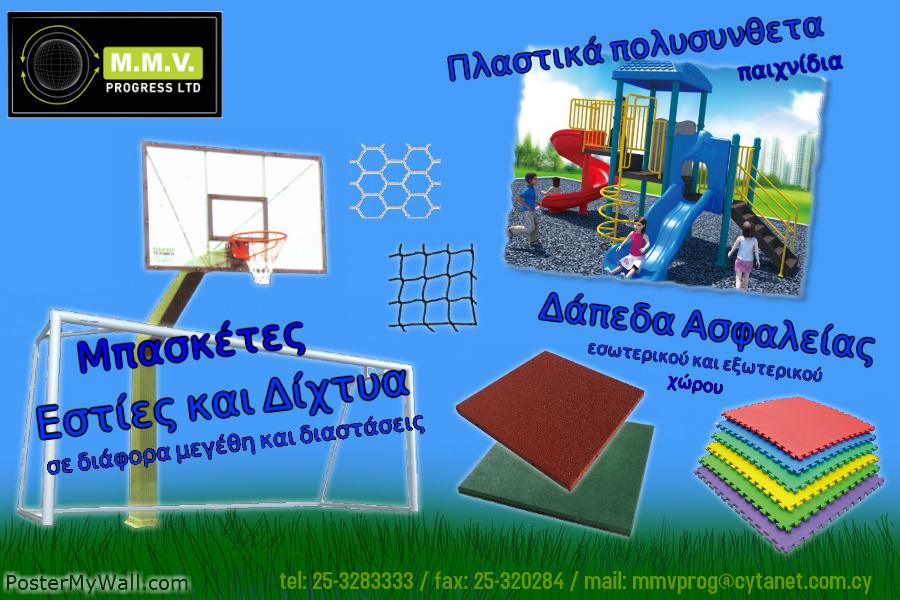 MMV Progress - play and sports.jpg