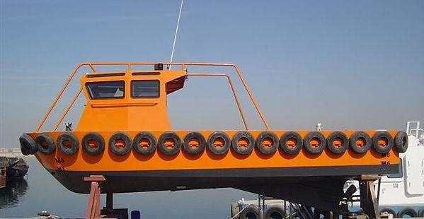 New work boat