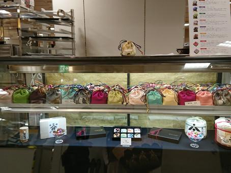 新宿伊勢丹伝統とモダンの〜京都展月曜18時で終了です。