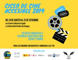 Ciclo Cine Accesible en Uruguay 2019