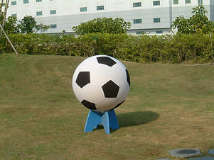 Giant Soccer Ball.JPG
