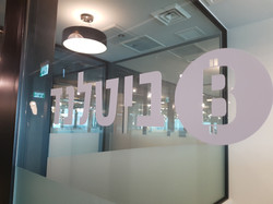 Bitland Logo on our office doors