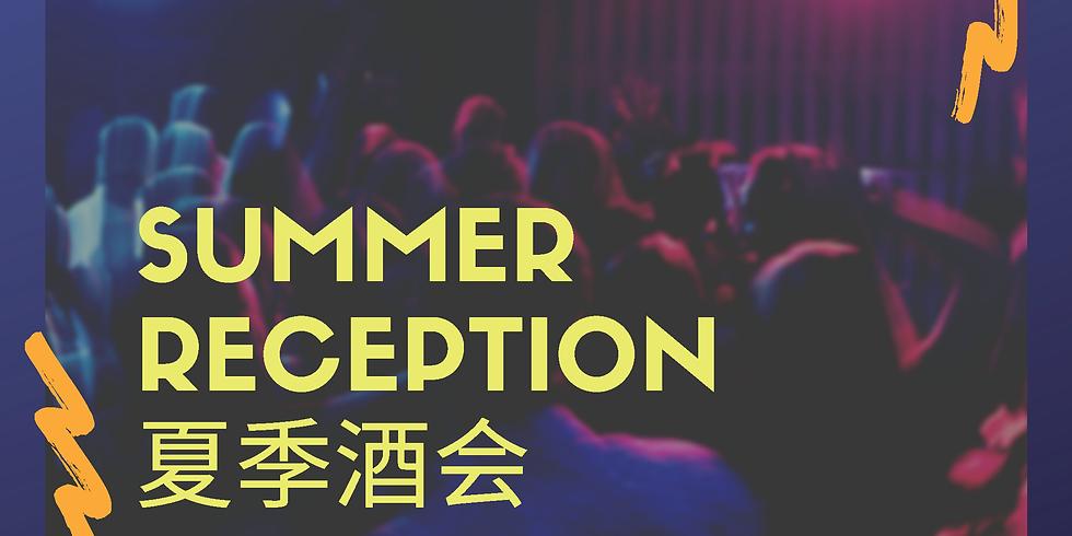 DeFi Alliance Summer Reception