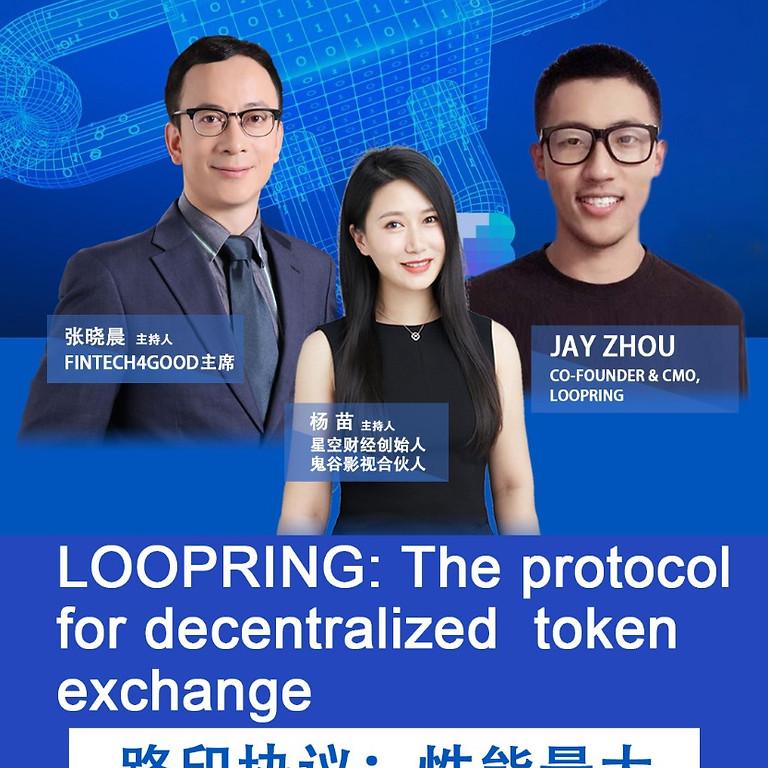 DeFi Tech Talk II: LOOPRING: The Protocol for Decentralized Token Exchange