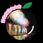 石和温泉花火大会, 笛吹市, 山梨, 富士山, 桃, ぶどう, 温泉, ピーチシティ, インバウンド, 観光, 花火
