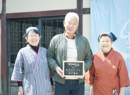 "World's eyes on Japanese country life experience Why is ""Otengusan"" attracting foreign tourists?"