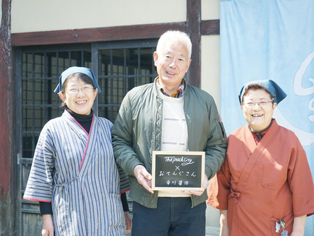 """World's eyes on Japanese country life experience Why is """"Otengusan"""" attracting foreign tourists?"""