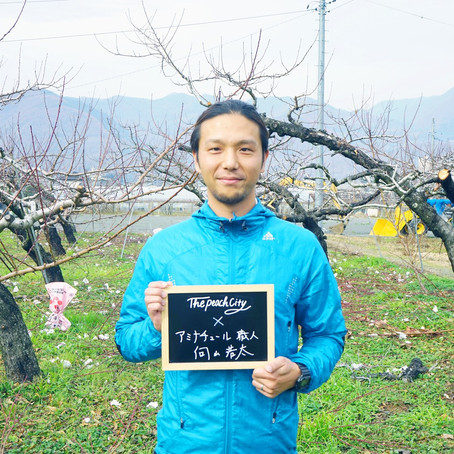 To relish Yamanashi's delicious fruit more and for longer.Delightful dried fruit made by fresh fruit