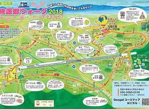 2018togenkyowalk_01map-compressed.jpg