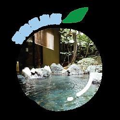 石和温泉郷, ピーチシティ, 笛吹市, 山梨, 富士山, 桃, ぶどう, 温泉, インバウンド, 観光, 旅行