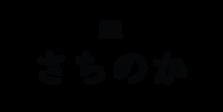 200128_いちご名前-11.png
