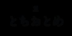 200128_いちご名前-13.png