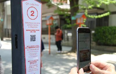大日本印刷、神楽坂・赤城神社で訪日外国人のおもてなし実証実験を実施