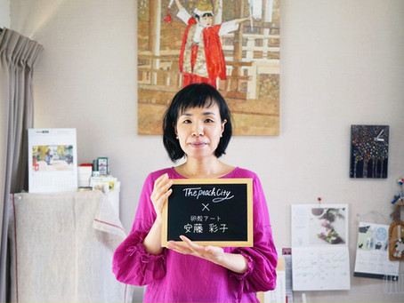 A visit to the maker of delicate eggshell mosaic art from Yamanashi, who is highly regarded abroad