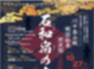 e65f533f8d0dae760ae0b16123a1c3e2-compres