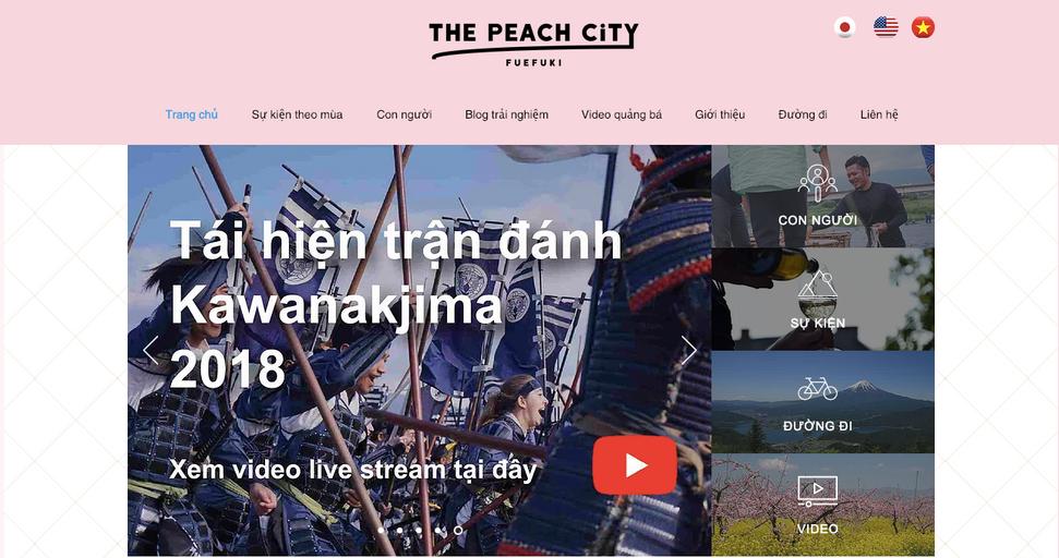 ベトナム語対応webサイト企画・制作
