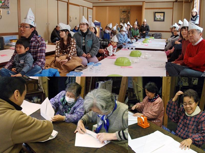 hoto,noodle,homemade,udon,school,dance,music,omotenashi,activity,fuefuki, yamanashi, mt.fuji, event, peach, grapes, fruits, farmer, japan, onsen,agriculture,inbound,travel,tourism,nature,experience,skills
