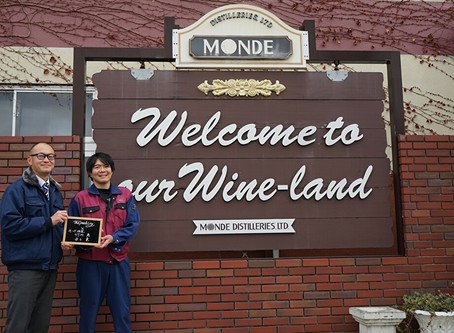 """Meant to be""-Yamanashi's wine & wine culture Winery that makes approachable wine for every occasion"