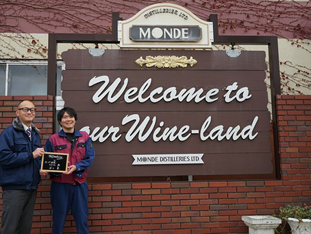 """""""Meant to be""""-Yamanashi's wine & wine culture Winery that makes approachable wine for every occasion"""