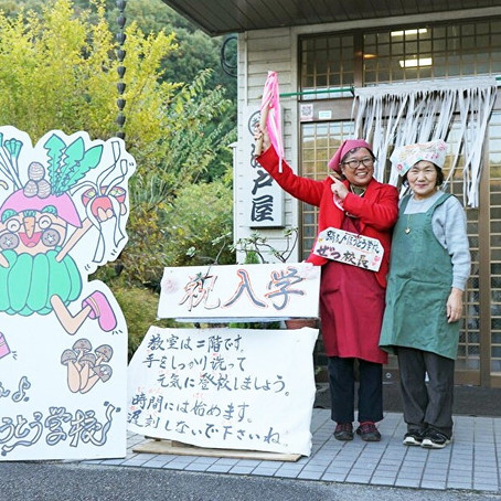 """Learn how to make """"hoto"""" while dancing? New hands-on noodle making classes at """"Odoru♪Hoto Gakko"""""""