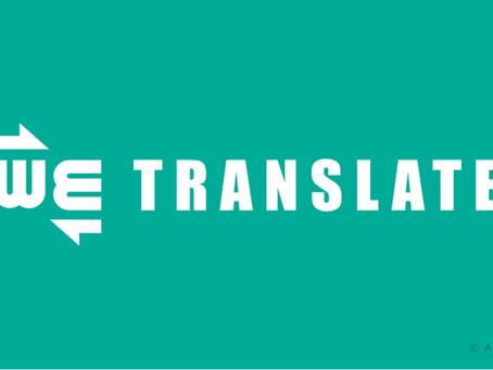 1文字2円で高度な専門文書を短時間で翻訳!  プロ翻訳と高精度なAI自動翻訳を融合させた多言語翻訳サービス「WeTranslate」リリースのお知らせ
