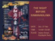 PC_新バナー_150_104.7_前夜祭2-01.jpg