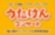 スクリーンショット 2019-05-10 18.09.53.png