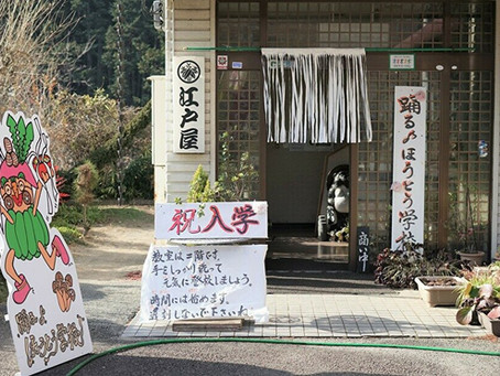 "The Peach City YouTube channel Vol.5-2 a hoto making experience at""Odoru♪Hoto Gakko"""