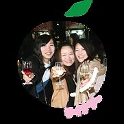 ワイナリー, 笛吹市, 山梨, 富士山, 桃, ぶどう, 温泉, ピーチシティ, 観光, インバウンド, 旅行, ワイン