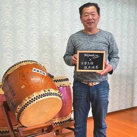 "Fuefuki City's ""Tenraitaiko""Soulful drumming that shakes you to the core"