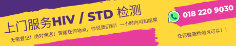 STDTest.png