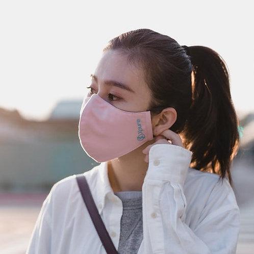 抗霾布織口罩 (經典款) Xpure Anti-Pollution Mask (Classic)