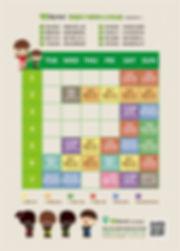 2019武林文創南京旗艦館課表A5_0104-S.jpg
