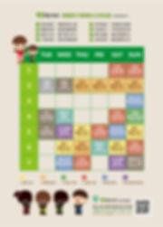 2020武林文創南京旗艦館課表A5_0508-01.jpg