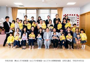 000A 記念写真 東はこざきA.jpg